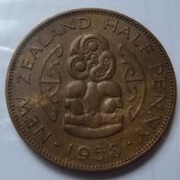 Новая Зеландия пол пенни 1958 г
