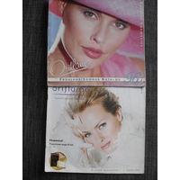Каталог 1996 и 1999 года, Орифлейм, атрибутика ( значки, футляры пробников и др) Цена за все .