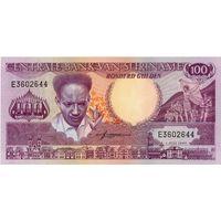 Суринам, 100 гульденов, 1986 г., UNC