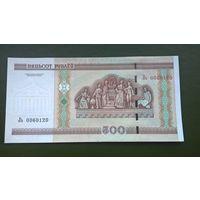 500 рублей  серия Ль UNC.