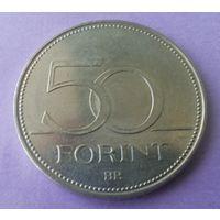 50 форинтов 2008г Венгрия