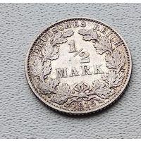 """Германия 1/2 марки, 1915 """"E"""" - Мульденхюттен 7-10-33"""