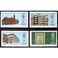 Литва. 1993г. 75 лет литовской почте ** Архитектура