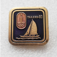 Парусный спорт. XXII Олимпиада. Таллин 80. Виды спорта #0592-SP13