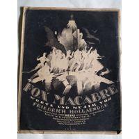 Старинные ноты-FOX MACABRE. Worte und Musik von FRIEDRICH HOLLAENDER.На немецком языке.Всего 6 стр. 1920 год.
