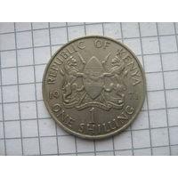 Кения 1 шиллинг 1971г.