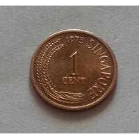 """1 цент, Сингапур 1975 г., без. т.н. """"красивой темной патины"""" или грязи"""