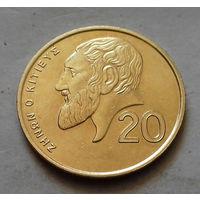20 центов, Кипр 1993 г.