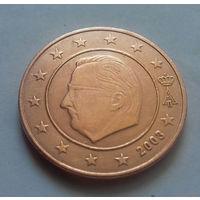 5 евроцентов, Бельгия 2003 г.