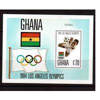 Гана-1984 (Мих.Бл.115) ** ,надп.,  Спорт,футбол, ОИ-1984