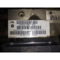 Блок ABS крайслер вояджер 3.3 96-01