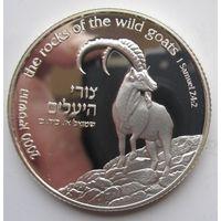 Израиль. 2 новых шекеля 5760 (2000 г.). Редкая. Серебро (90)