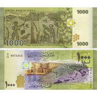 Сирия 1000 фунтов  2013 год  UNC