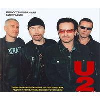 U2. Иллюстрированная биография - 2013