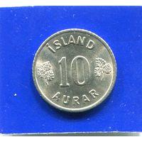 Исландия 10 эйре 1965