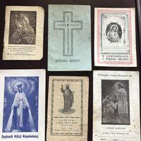 Католические брошюры 1920-годы.цена за все.