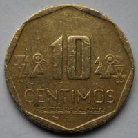 Перу, 10 сентимо 2009 г.