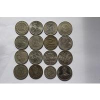 Монеты короли и одна дама одним лотом 16 ШТУК