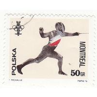 Летние Олимпийские игры 1976 года - Монреаль 1976 год