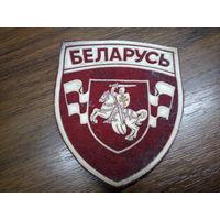 Шеврон МВД РБ 1992-1996 г.г.