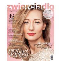ZWIERCIADLO - популярный журнал НА ПОЛЬСКОМ (польский язык) - Содержание номера на фото