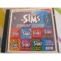 Sims игра