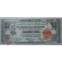 Филиппины 5 песо 1942 г. Р.S648