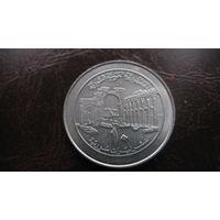 Сирия 10 фунтов 1996