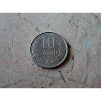 10 тийин Узбекистан.