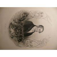 Гравюра музыкант Вебер. 1850год. Лондон.