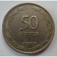 """Израиль 50 прут 1954 """"Виноградные листья"""" (не магнетик, гурт рубчатый) KM# 13"""