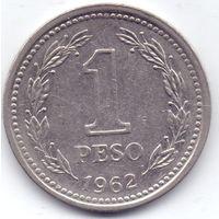 Аргентина,  1 песо 1962 года.