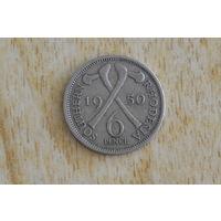 Южная Родезия 6 пенсов 1950
