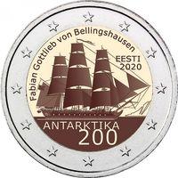 2 евро Эстония 2020. 200 лет со дня открытия Антарктиды. Из ролла