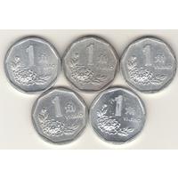 1 цзяо 1991, 1993, 1994, 1996, 1998  г.