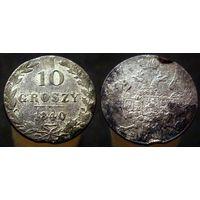 10 грошей 1840 3