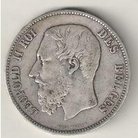 Бельгия 5 франк 1873