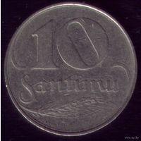 10 сантим 1922 год Латвия