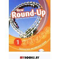 New Round-up 1 учебное пособие и диск