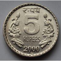 Индия, 5 рупий 2000 г.