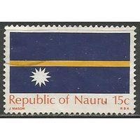 Науру. Национальный флаг. 1969г. Mi#85.