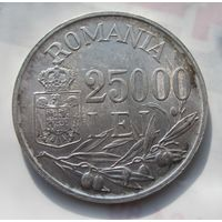 Румыния, 25000, 1946, серебро