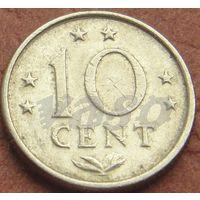 5031:  10 центов 1975 Антиллы