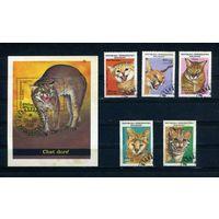 Мадагаскар 1986г, дикие кошки, 5м. 1бл.