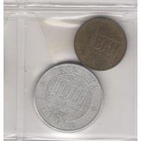 1000 лей 2001 и 1 лей 2005. Возможен обмен