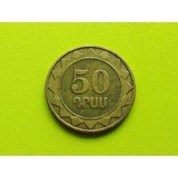 Армения. 50 драмов 2003.
