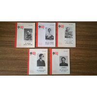 """Библиотека """"Огонек""""  (1988-1991 37 шт., одним лотом)"""