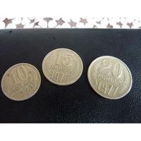 Сборный лот !!! Три монеты одним лотом !!!