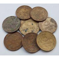 105 монет на чистку и реставрацию!!! Состояния и года разные!!! Смотрите фото!!! С 1 рубля! Без МЦ!!!