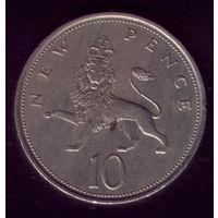 10 пенсов 1970 год Великобритания